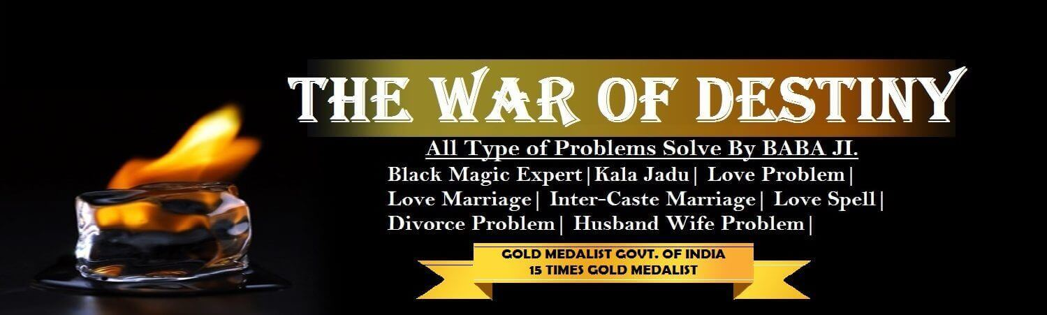 We have all kind of problems solutions destiny guru | twd| - Love Marriage Problem Solution Specialist Baba Ji