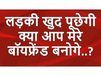 kamdev mantra for attraction in hindi