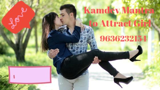 Kamdev Mantra to Attract Girl